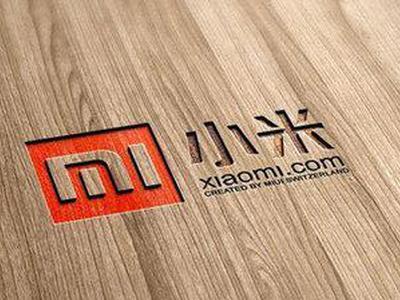一部手机赚大钱教程_小米集团9月18日耗资2497万港元回购273万股B类股份
