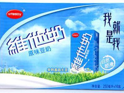 维他奶国际6月21日授出199.2万份购股权