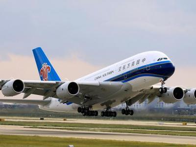 中资航空股普遍下跌 南方航空跌近3%
