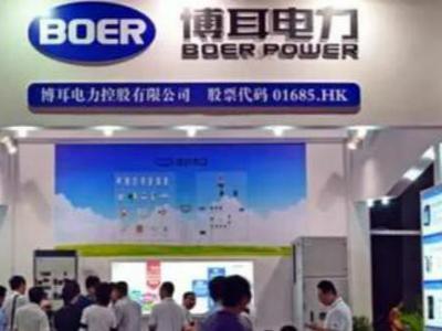 博耳电力拟售黑龙江发电厂
