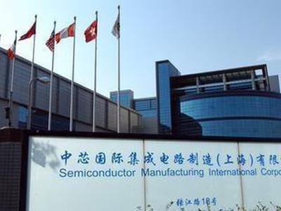 中芯国际上升3% 破50天线
