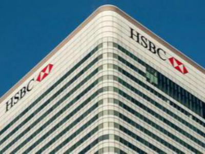如何兼职_汇丰控股注销已回购的345.09万股股份