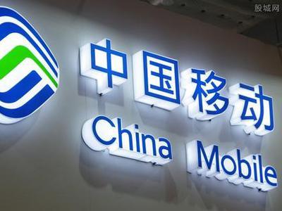 中国移动下跌2% 失守10天及20天线_淘网赚