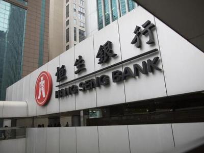 恒生涨近1% 成首间进入参与内地债券交易的外资银行