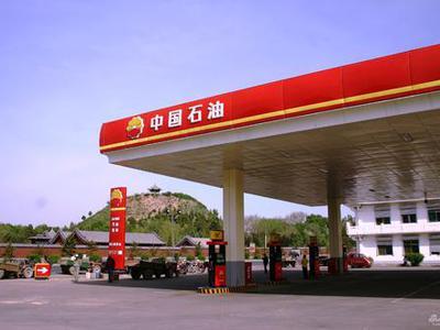 中国石油升近2% 主动买盘84%