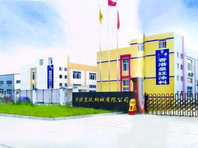 国君(香港):承达集团下调至中性评级 目标价3.8港元