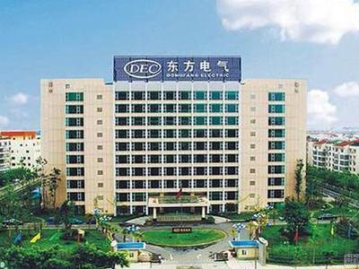 中国东方集团跌逾4% 斥328亿元买地建钢厂_网络赚钱途径