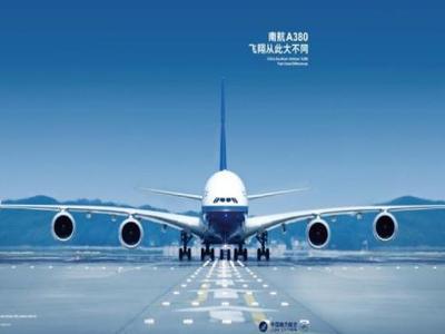 上海淘宝店招聘兼职_南方航空涨逾4% 创逾一个月高位