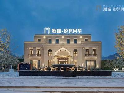 丹东招小时工日结兼职_物管股普遍向上 新城悦服务走高近4%