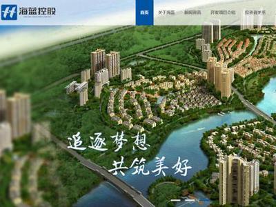 海蓝控股以1.5亿元收购美国住宅物业