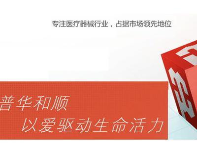 手机上网赚钱的方法_普华和顺现飙升近12% 出售生物制药业务股权