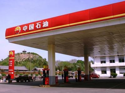 中国石油下跌2% 美国原油库存料激增油价下跌