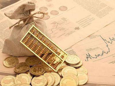 娄飞鹏:做好划转部分国有资本充实社保基金的建议