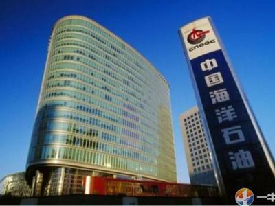 汇丰:中海油重申买入评级 给予目标价16.6港元