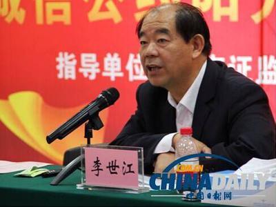 多氟多李世江:企业家高度参与涉企政策 更有信心