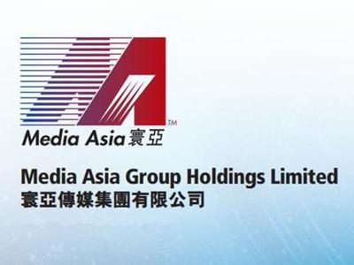 寰亚传媒全年度亏损收窄至1.47亿元 不派息