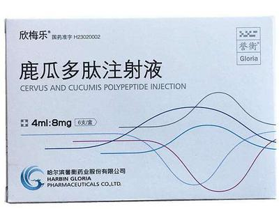 誉衡药业并购后遗症:2.1亿股被拍卖 33.6亿商誉压顶