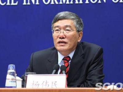 杨伟民:推动高质量发展不能丢掉传统企业