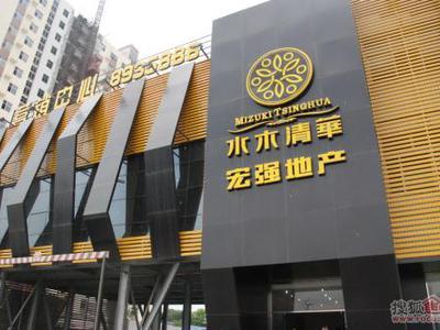 宏强控股首季少赚66.82%至105.1万港元 不派息