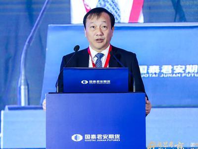 国泰君安陈煜涛:发展和壮大国债期货市场的意义重大