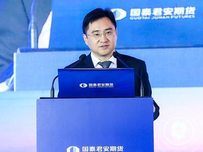 刘玄:积极推动国债期货市场投资者结构进一步完善