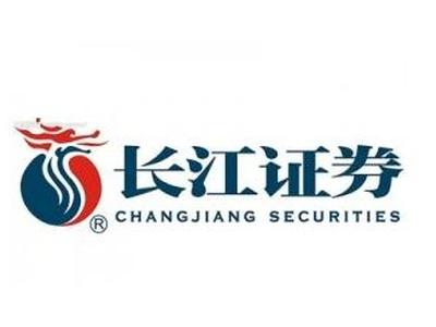 员工拒绝50岁退休索要赔偿 长江证券:非管理人员