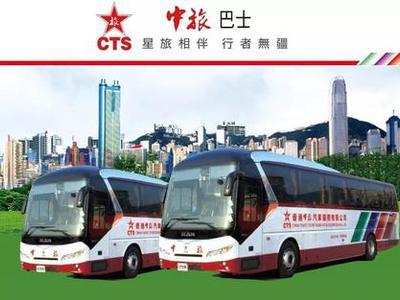 中金:香港中旅维持跑赢行业评级 目标价1.57港元