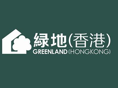 中泰国际:绿地香港成立合营开发昆明商住项目