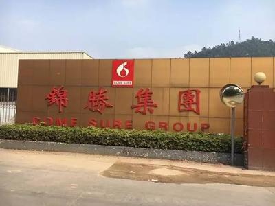 锦胜集团(控股)3月26日回购20万股 耗资10万港币