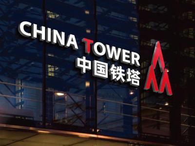 中国铁塔跌逾4%跌穿50天线 大手成交共涉资19亿元