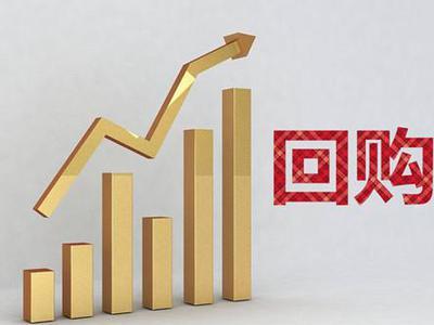 锦胜集团(控股)8月13日回购156万股 耗资105万港币