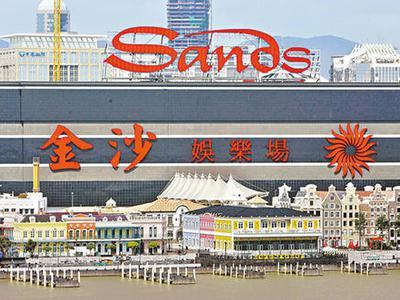 大和:重申博彩行业正面看法 首选金沙中国