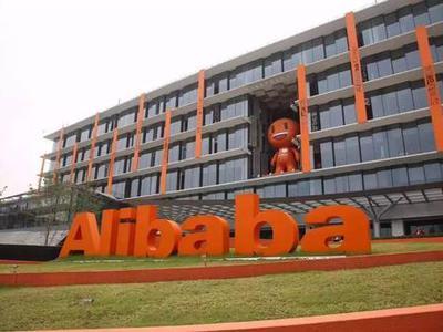 纳指创新高 本港新经济股造好阿里巴巴升近2%
