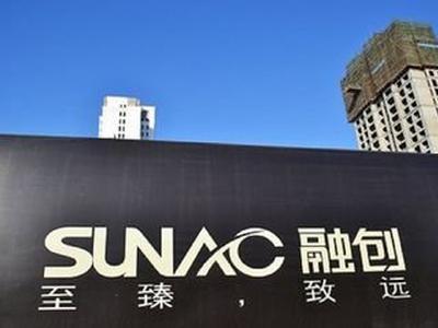 融创中国升近10% 创1个月新高