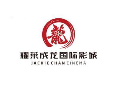 耀莱集团2月26日回购1680万股 耗资423万港币