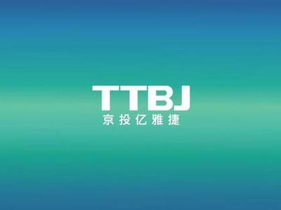 京投交通科技飙近10% 料去年溢利增长最少一倍