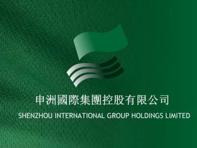 申洲国际跌近3% 创上市新高