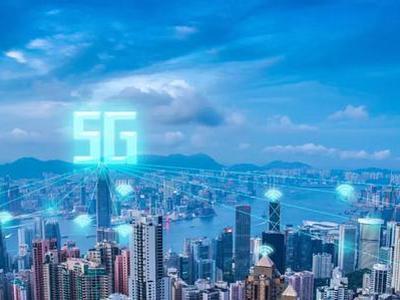 花旗:内地电信业5G将迎高峰期 首选中电信及中移动