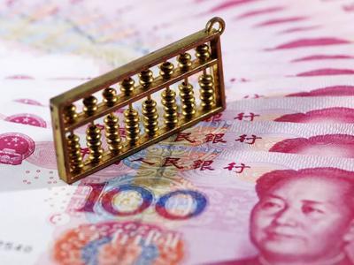 沪指震荡上扬 中国央行4天投放1.1万亿