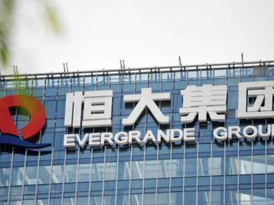 中国恒大发行40亿美元票据 甘比捧场