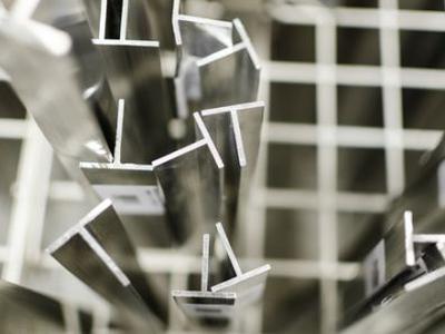里昂:铝需求改善或有惊喜 给予中铝跑赢大市评级