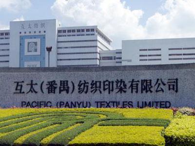 互太纺织控股2月26日回购20万股 耗资95万港币