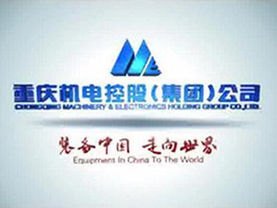 重庆机电料去年盈利减少最多50% 现价跌近7%