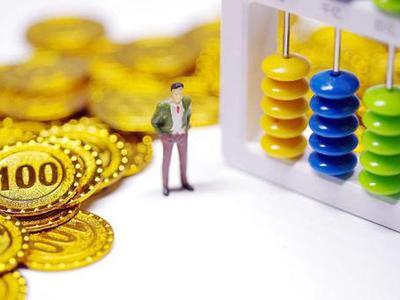 中行拟发行境外优先股的定价及分配 年股息率3.60%