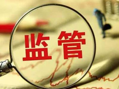 划重点!陈雨露副行长在国新办发布会上答记者问要点