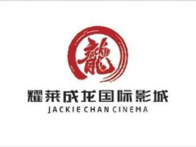 耀莱集团2月12日回购1500万股 耗资382万港币