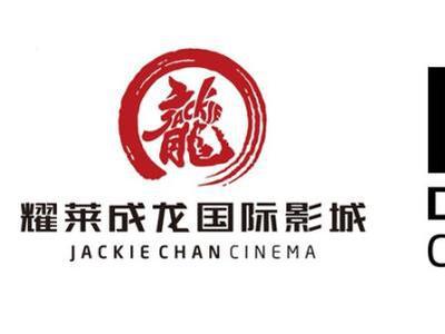 耀莱集团2月25日回购2000万股 耗资509万港币
