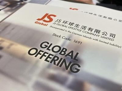 JS环球生活涨超4% 瑞银上调其目标价至20.2港元