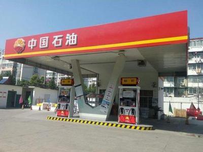 三桶油V型反弹 布油急涨逾4%中石油冠蓝筹现升4.3%