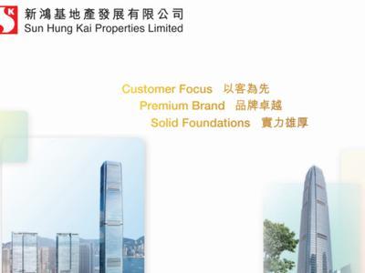 交银国际:偏好拥有充足住宅货源的开发商 推荐买入新地